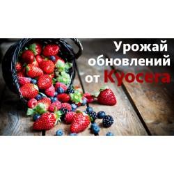 Летний урожай обновлений 3-ей серии монохромных МФУ Kyocera ECOSYS
