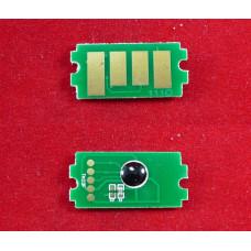 Чип для Kyocera FS-1040/1020MFP/1120MFP (TK1110) 2.5K (ELP, Китай) (ELP-CH-TK1110)