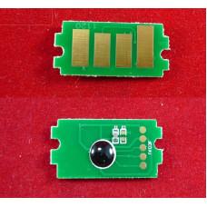 Чип для Kyocera FS-1060/1025MFP/1125MFP (TK1120) 3K (ELP) (ELP-CH-TK1120)