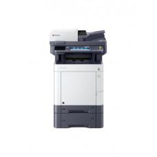 Цветной копир-принтер-сканер-факс Kyocera M6635cidn