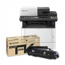 Экономь с Kyocera - картридж бесплатно при покупке МФУ или принтера Kyocera